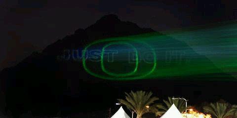 Oregon lasers