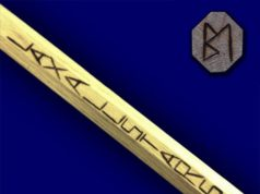 LAS Blue Magic Lacrosse Wood Shaft