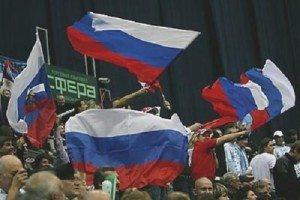 Russia lacrosse fans