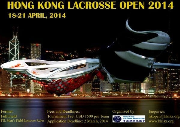 Hong Kong Open 2014
