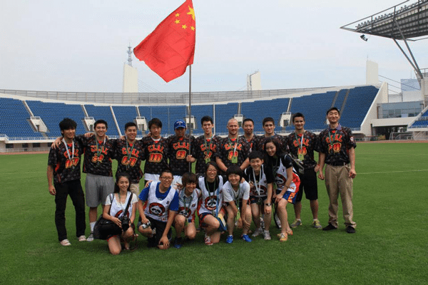China lacrosse
