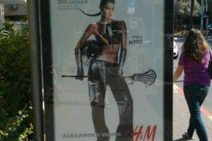 spotted h&m tel aviv lacrosse stick